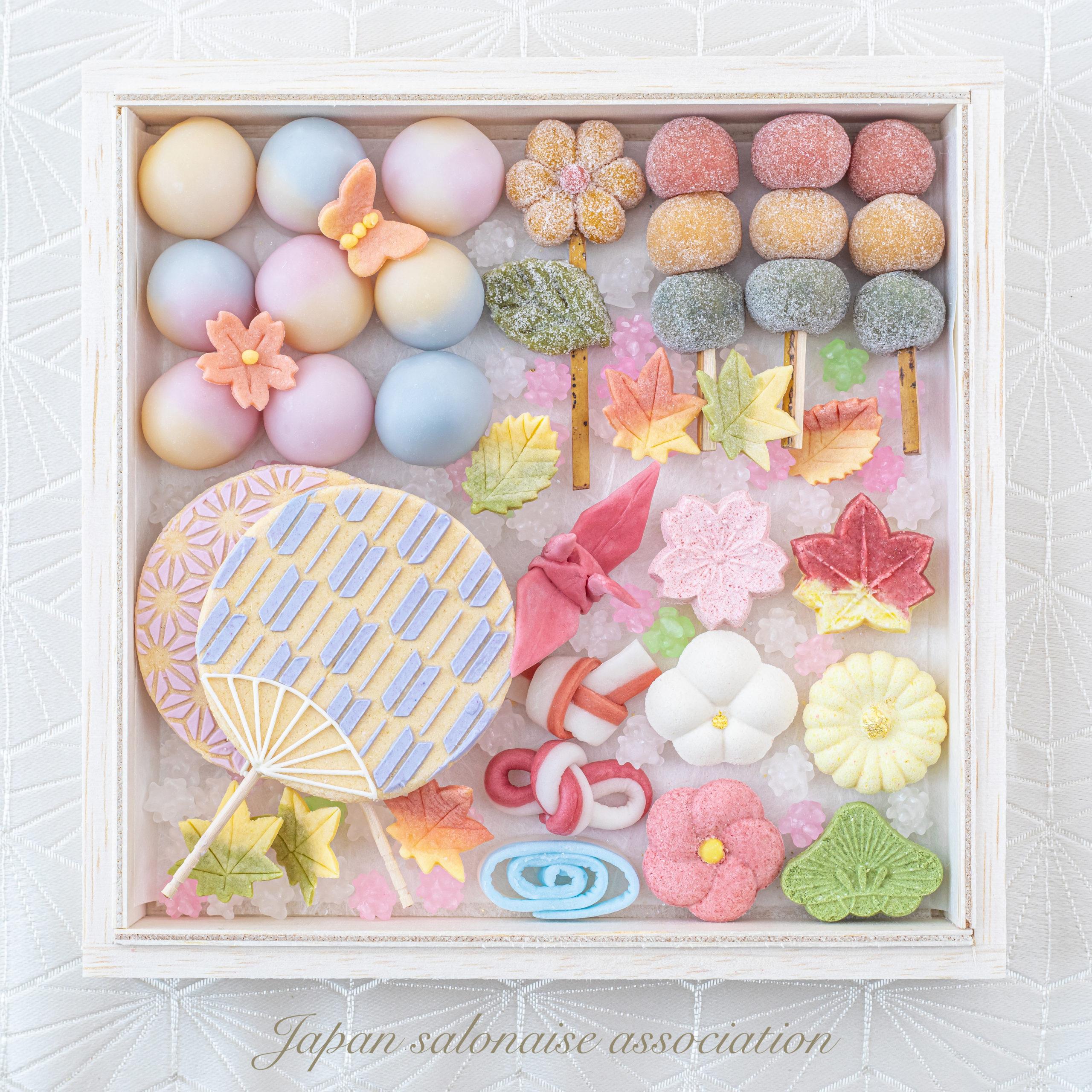 干菓子&半生菓子講師證照課程